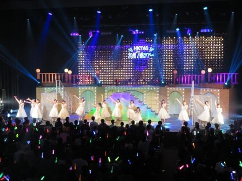 20140113kumamoto049