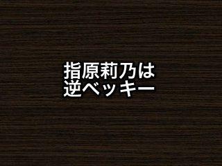 20160328gyaku001