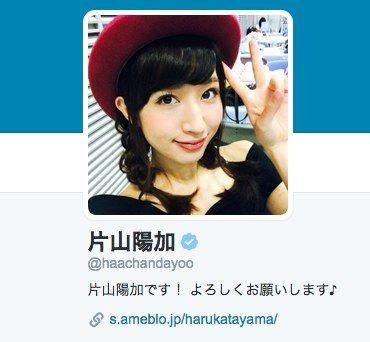 20140929katayama001