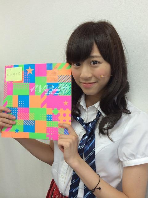 20140911ozaki003