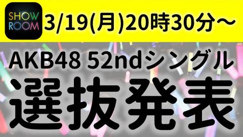 20180319tv001