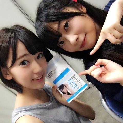 20141001sakura004