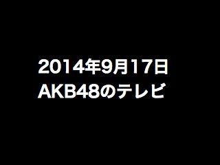 201409017tv000