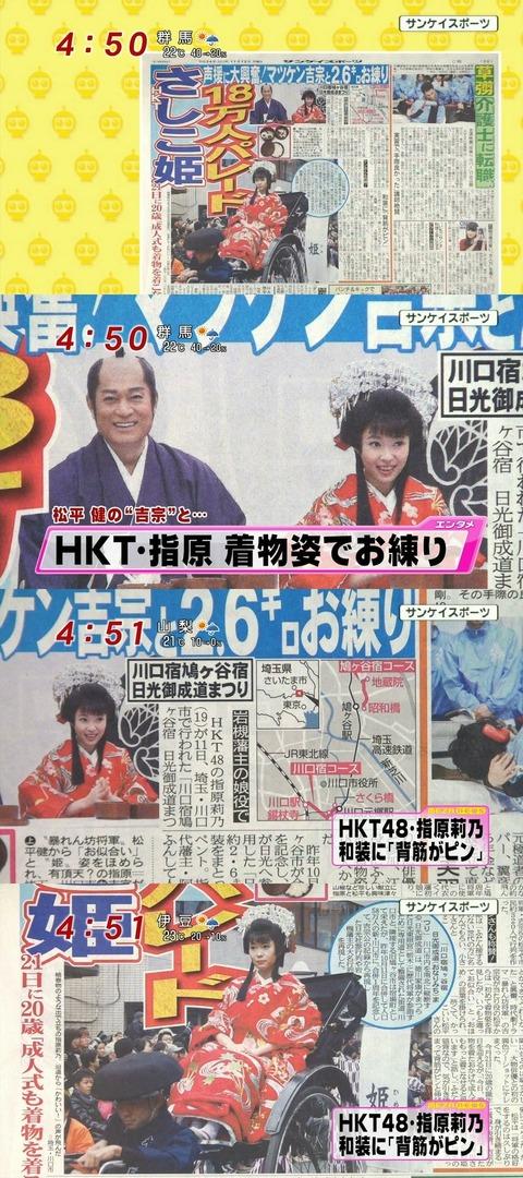 20121112sashihara001