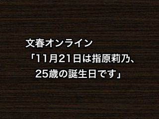 20171121tv004
