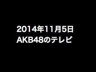 20141105tv000