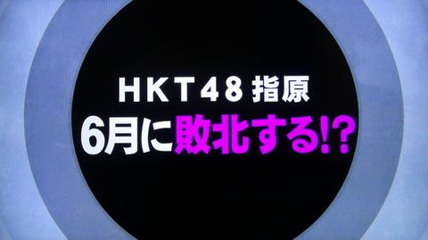 20140104iitomo118