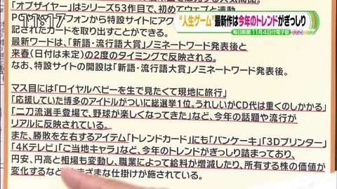 20131122jinsei001