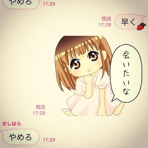 20140825miyuki002