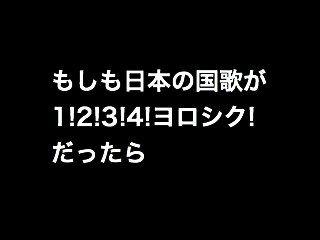 20120605yoro001