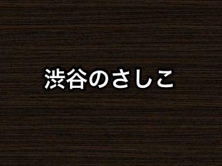 20161031tv001