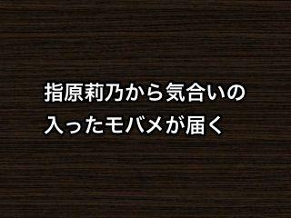 20170606tv003