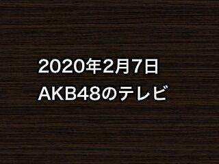 20200207tv000