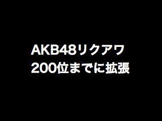 20131027rq001
