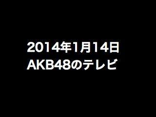 20140114tv000