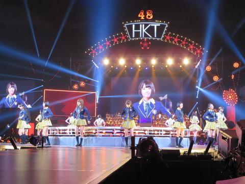 20140407rqhkt121