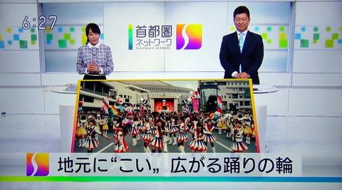 20131128isehara002