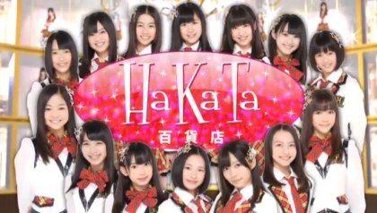 20121021hakata004