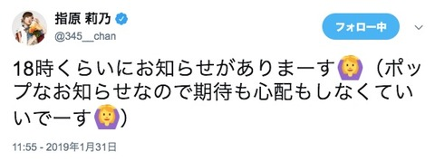 20190131tv002