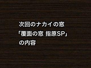 20190131tv001
