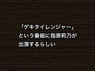 20180126tv001