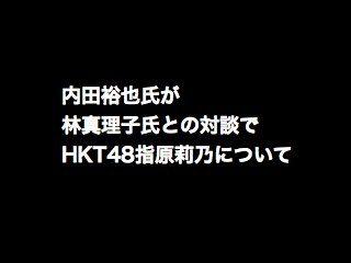 20140713uchida001