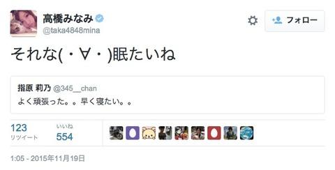 20151119takami002