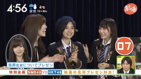20160129haya004