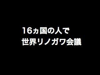 21031108rinogawa001