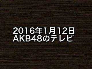 20160112tv000