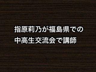 20180711tv003