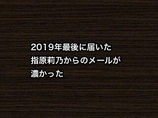 20200101tv001