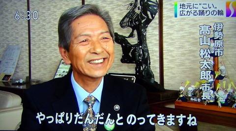 20131128isehara004
