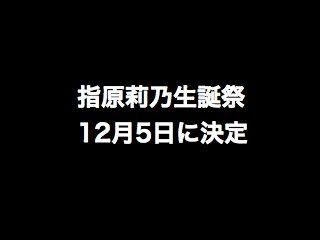 21031129seitan001