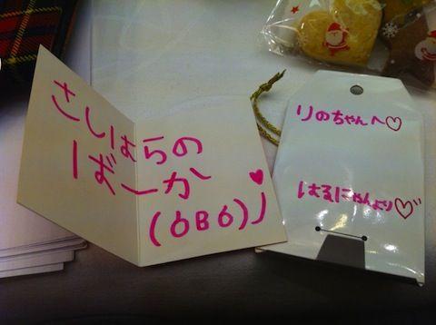 20111226kojima006