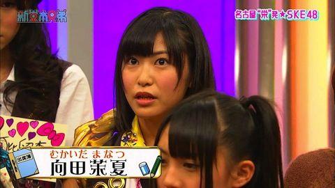20120129manatsu004