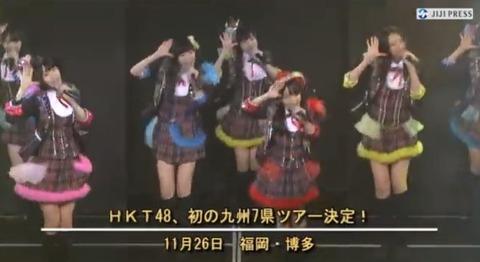 20131128yabuki001