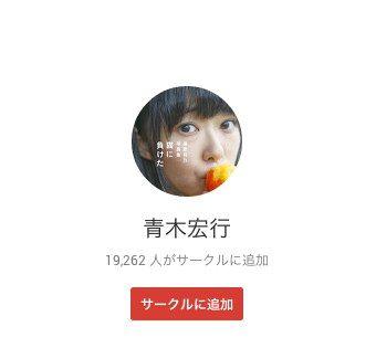 20131208aoki000
