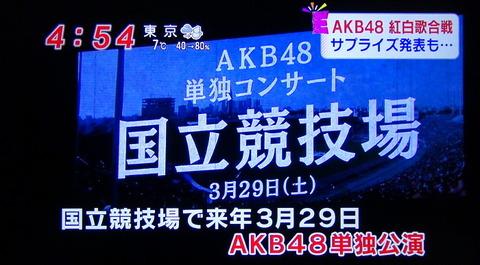 20131217kouhaku025