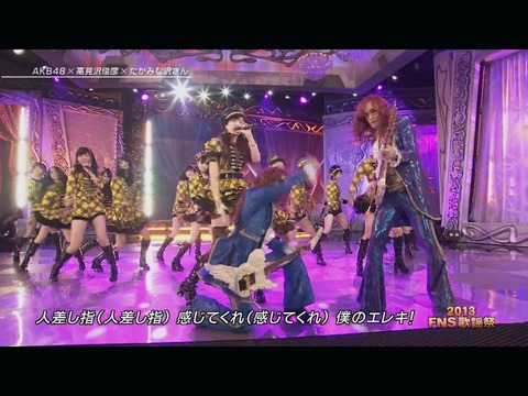 20131206fns002