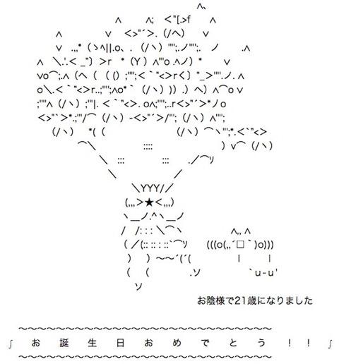 20131121sashihara002