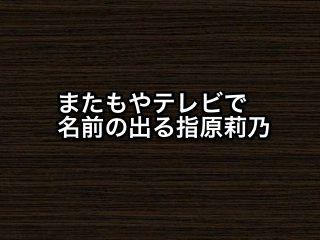 20150830go001
