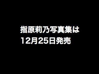 21031113syasin001