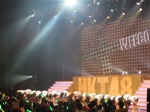 20141005ojigi001