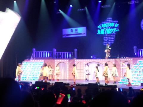 20140208sakuratabeta006