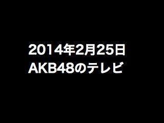 20140225tv000