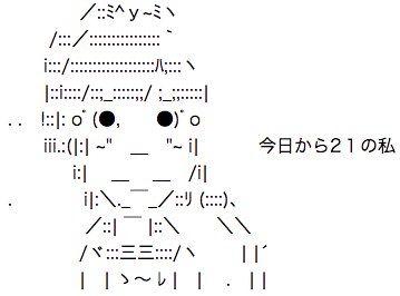 20131121sashihara005