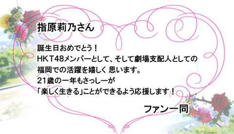 20131121hakata001