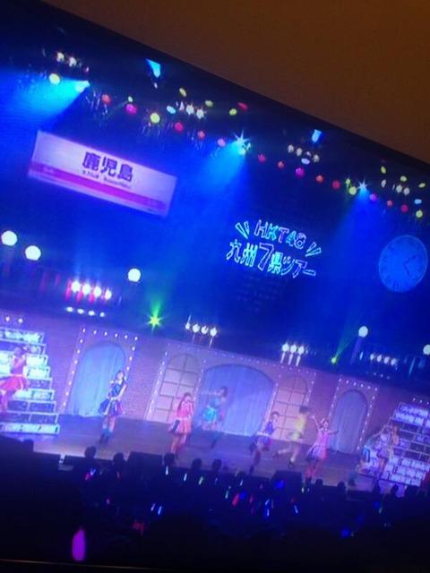 20140306kagosima001