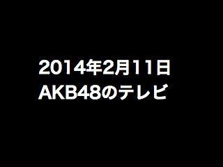 20140211tv000